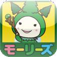 【モーリーズ〜生誕の地へ〜】ミッションをクリアして冒険を進めよう♪ なでるだけの癒し系キャラアプリ。