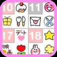 【stampカレンダー】女性向けのデコスタンプカレンダー。ちょっとした備忘録としても便利です♪