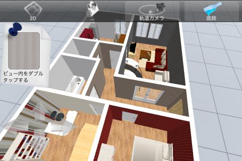pdf 3d画像 視点変更