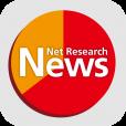 【1億人の大アンケート – ネットリサーチニュース】様々なニュースに関する世論が分かるメディアアプリ。