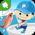 【つりポン!by アメーバピグ】釣って釣って釣りまくろう!爽快感あふれる新感覚釣りゲーム。
