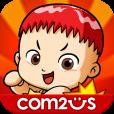【となりのスーパーベイビー!】赤ちゃん同士の熾烈な戦いが熱い!Bluetoothやオンライン対戦も楽しめるダイナミックな格闘ゲーム。