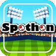 【スポソン】新感覚スポーツ観戦アプリ。いつでもどこでも「スタジアムのような一体感」を。