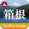 【TeePee Guide 箱根】TVや雑誌で紹介されたスポットを探せる。情報満載の箱根ガイドアプリ。