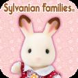 【シルバニアファミリーとあそぼう!】絵本を読んだりミニゲームで遊ぼう!「シルバニアファミリー」の世界を楽しめるアプリ。