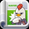 【NAVER Webtoon App】韓国NAVERで人気の連載漫画が日替わりで読めるアプリ。