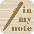 【In My Note – メディアノート】写真や動画にも対応!可愛いデザインで使いやすい実力派ノートアプリ。