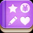 【今日の運勢】プッシュ通知で毎日チェック♪ 運勢や相性、タロット占いなどができる占い総合アプリ。