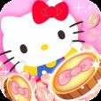【HELLO KITTY COIN】女子にはたまらない!キティちゃんの可愛いコインゲームアプリ。