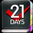 【21-Day Routine】頑張る人を全力サポート!目標に向けて日課をこなすためのアプリ。