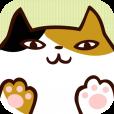 【猫の大家さん】可愛い猫を集めてコンプ♪ 猫をなつかせて住人化させる癒し系ゲーム。