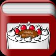 【ぼくのえほん ハッピーバースデー】オリジナル絵本で子供の誕生日をお祝いできるアプリ。