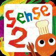【Sense2 〜体内感覚で料理を作ろう〜】4つの感覚を試しながらカレーライスを作るシンプルゲーム。絵柄がキュート♪