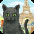【巴里猫の冒険】パリの街並みを眺めながらプレイするジャンプアクションゲーム。水彩画風のイラストが素敵☆