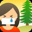 【緊急対策!花粉症に効くレシピ】体の中から対策しよう!花粉症の症状改善に効果的なレシピが詰まったアプリ。