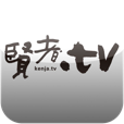 【kenja】現代のビジネスシーンをリードする「賢者」に焦点を当てた、無料動画サイトのアプリ版。