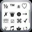 【文字2012】メールなどに便利♪ iPhone同士で使える特殊記号をまとめたアプリ。