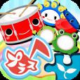 【おやこでリズムえほんプラス】今なら2曲無料でもらえる!親子で一緒に遊べるリズムゲームのアプリ。