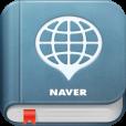 【世界会話手帳】分厚い会話本はもう不要!13カ国語×2000以上のフレーズが無料で使える旅行者必携アプリ。