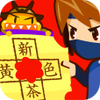 【虫食い漢字クイズ300】頭の体操にピッタリ。小学生から大人まで楽しめる漢字クイズアプリ。
