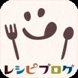 【レシピブログ】人気ブロガーも多数活躍♪ 12,000件を超えるお料理ブログの中からレシピ検索ができるアプリ。
