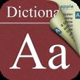 【iDict+ OS Free】日本語も英語もサクサク調べられる!iOS5内臓の機能を利用した辞書アプリ。