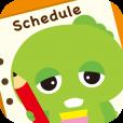 【ガチャスケ】月替わりのイラストが可愛い!ガチャピン・ムックをテーマとした高機能カレンダーアプリ。