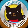【メチャくんのいつもいっしょ】黒ネコのメチャくんといつでも触れ合える癒し系アプリ。イラストがキュート♪