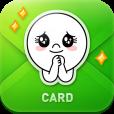 【LINE Card】「LINE」の公式グリーティングカードアプリ。面白い&可愛いテンプレートがいっぱい!