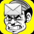 【デコシェイク】面倒くさがりな人にピッタリ!iPhoneを振るだけで自動的にメールをデコレーションしてくれるアプリ。