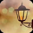 【Lumiè】写真に光のエフェクトを追加する画像加工アプリ。どんな写真も一瞬で華やかに♪