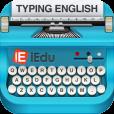 【タイピング TOEIC® 単語】学習グラフでやる気UP!スペルまでしっかり暗記できるタイピング型英単語学習アプリ。