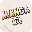 【MANGAkit】使えるスタンプ100種類以上!写真を漫画風に簡単アレンジできるアプリ。