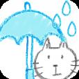 【あめふる】雨の日の朝だけ「雨に唄えば」の曲でお知らせ♪ 便利で可愛い雨予報アプリ。