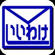 【帰れない言い訳(家族・恋人用)】選択肢の中から選ぶだけで簡単!誠意ある言い訳メールを作成する為のアプリ。