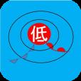 【気象天気図】情報量の多さが魅力。気象庁作成の最新天気図などを閲覧可能なアプリ。