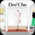 【Dre'Che】色んなコーデを気軽に試せる♪ オシャレで楽しいファッションアプリ。