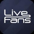 【Live Fans】ライブ・コンサートのセットリスト順に曲を再生できる音楽プレイヤーアプリ。