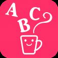 【プチえいご】50以上の英語学習ブログをまとめたアプリ。ジャンルが沢山あって面白い♪