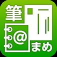 【筆まめアドレス帳】アイコンや色でグループ管理ができるアドレス帳アプリ。有料アドオンで宛名印刷も可能に!
