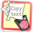 【連続コピー監視ボード「コピカン」】コピーしたテキストを自動で収集する、貼付け不要のメモアプリ。