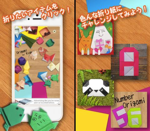 飛行機 折り紙 折り紙 アプリ : applefan2.com