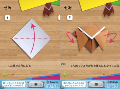 ハート 折り紙 折り紙 折り方 無料 : applefan2.com
