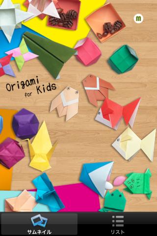 ハート 折り紙:折り紙 折り方 無料-applefan2.com
