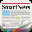 【話題の記事がサクサク読める 〜 SmartNews(スマートニュース)】忙しい日もこれさえあれば情報収集は完璧!ストレスフリーな使い心地のニュースアプリ。