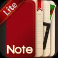 【NoteLedge Lite】予定表、旅行記など用途いろいろ! 何にでも使えるノートアプリを無料で試そう。
