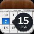 iOSカレンダーにも表示可能! 100日目などの節目も教えてくれる記念日管理アプリ【記念日リマインダー】