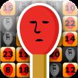 累計550万DLの伝説アプリ「Touch the Numbers」と「マッチに火をつけろ」がコラボ! その名も『マッチ the Numbers』。
