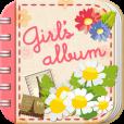 自動バックアップ機能も搭載。 AppStore史上最高クラスの女子向けアルバムアプリ【ガールズアルバム】
