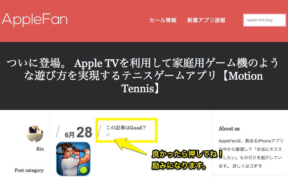 スクリーンショット_2013-07-16_10.52.12